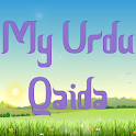My Urdu Qaida with Hina Bayat icon