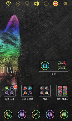 Scratch Cat Launcher Theme - screenshot