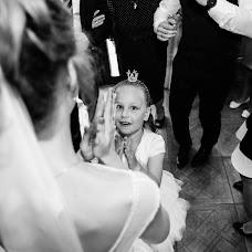 Wedding photographer Maksim Kiryanov (chipons). Photo of 15.11.2017