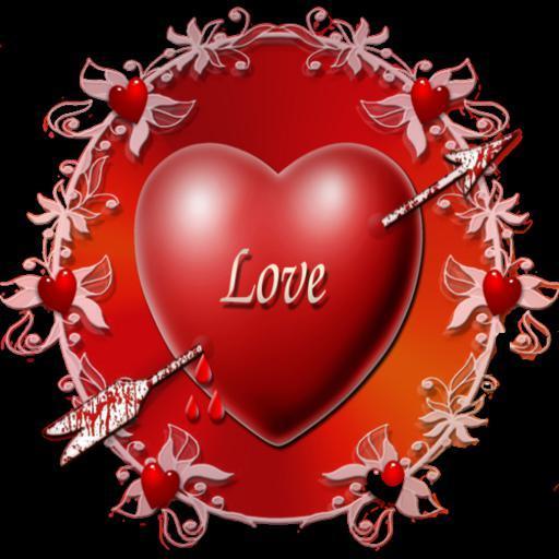 Ascii liebe