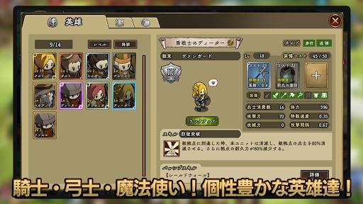 Code Triche アンクラウン apk mod screenshots 3
