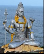 ஓம் நமசிவாய