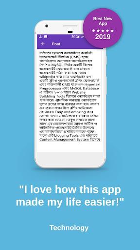 Online Technology screenshot 5