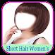 女性のための短いヘアスタイル
