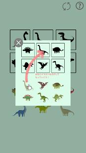 Download 恐竜パズル For PC Windows and Mac apk screenshot 4
