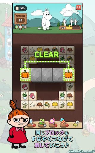 ムーミンフレンズ screenshot 14