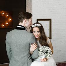 Свадебный фотограф Лиля Назарова (lilynazarova). Фотография от 05.03.2017