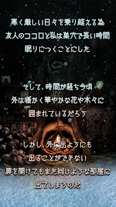 脱出ゲーム 巣穴からの脱出 screenshot 6
