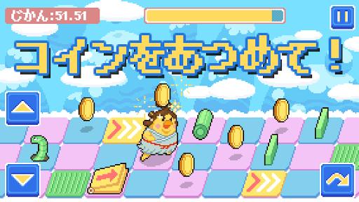 PiyogamiDash!! 1.0.2 Windows u7528 4