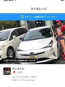 プリウス ZVW50 Sツーリングのカスタム事例画像 けぃちゃんさんの2018年09月20日22:32の投稿