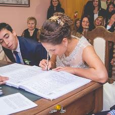 Wedding photographer Luciano Arri (LucianoArri). Photo of 25.10.2016