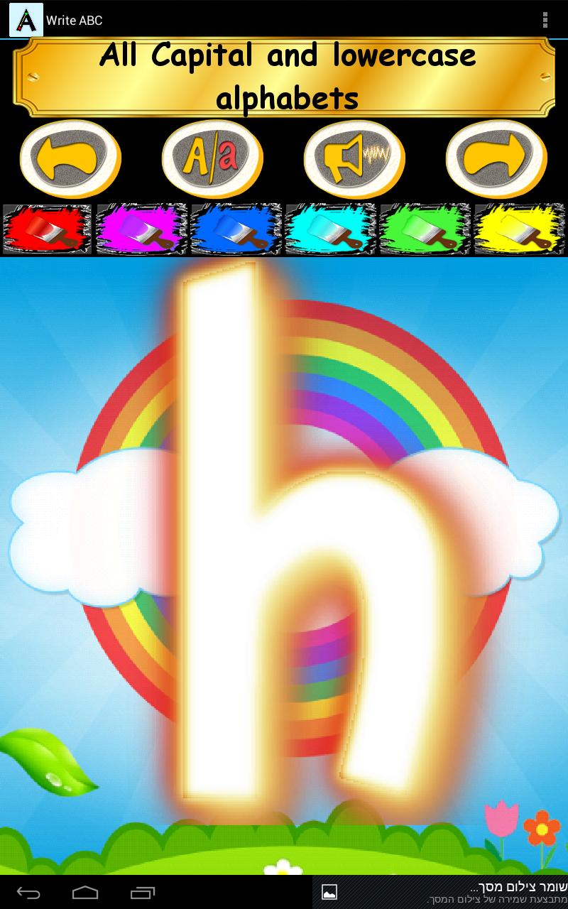 Write ABC - Learn Alphabets screenshot #15