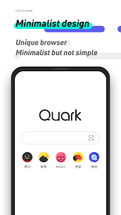 Quark Browser – Ad Blocker, Private, Fast Download v2.5.2.940-59 APK 1