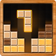 Block Wooden Classic: Legend Puzzle for PC-Windows 7,8,10 and Mac