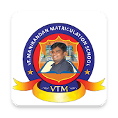 VT Manikandan Matriculation School