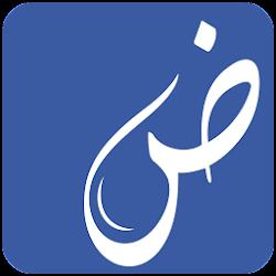 Photex® : Urdu Text on Photos