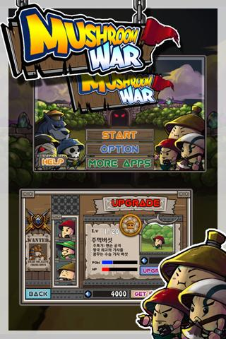 Скриншот Mushroom War