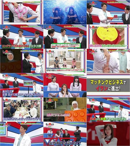 (TV-Variety)(720p+1080i) 私の働き方~乃木坂46のダブルワーク体験!~ ep10 180605