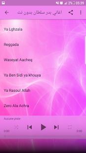اغاني بدر سلطان بدون نت 2018 - Badr Soultan - náhled