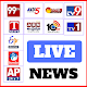 Telugu news live Channels Download for PC Windows 10/8/7