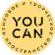 YouCan языковой центр Download for PC Windows 10/8/7