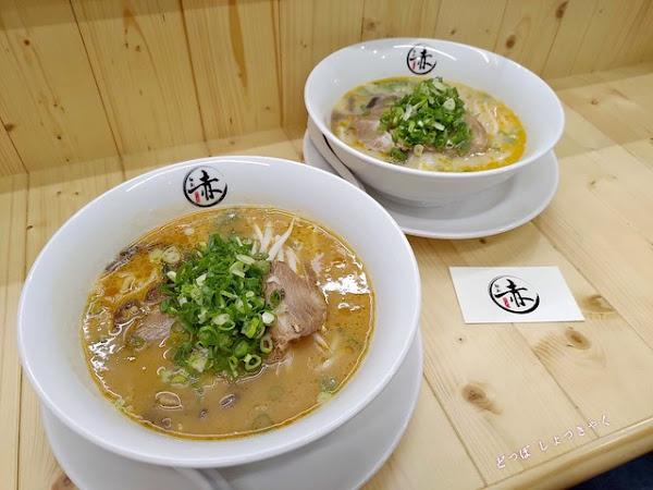 赤麵廠 レッドラーメン - 來自岡山的室內屋台風拉麵屋,現在新崛江也可以吃得到嘍~