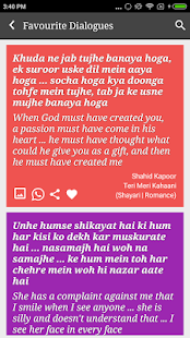 Shahid Kapoor Filmy Dialogues - náhled