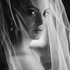 Wedding photographer Denis Misko (misko). Photo of 25.01.2017