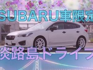 インプレッサ スポーツ GT6 2.0i-S EyeSightのカスタム事例画像 くれちゃんさんの2020年10月24日23:59の投稿