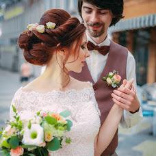 Wedding photographer Tatyana Arkharova (Arharova). Photo of 01.06.2018