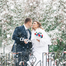 Wedding photographer Dmitriy Vlasenko (Dmitriyvlas). Photo of 14.04.2017