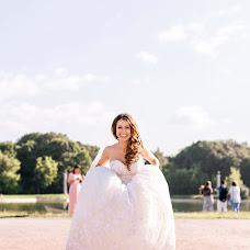 Wedding photographer Dmitriy Galichnikov (happsy). Photo of 18.08.2016