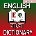 Offline English to Bangla Dictionary & Synonyms icon