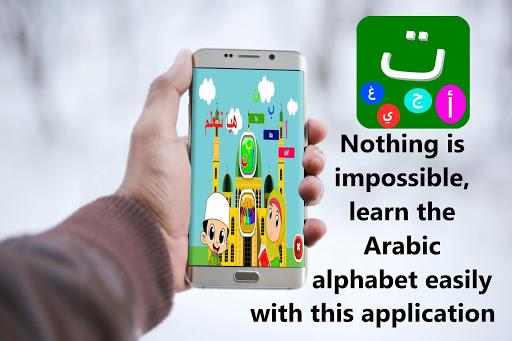 Arab Alphabet 3.6 screenshots 2