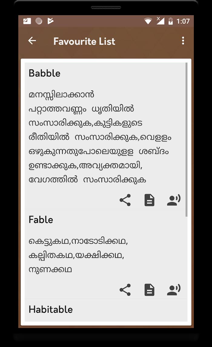 english malayalam translator free download