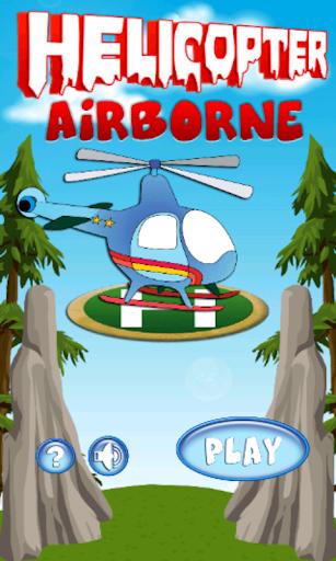 ヘリコプター空中