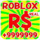 Get Free Robux Now : All Tips 2019 for PC-Windows 7,8,10 and Mac