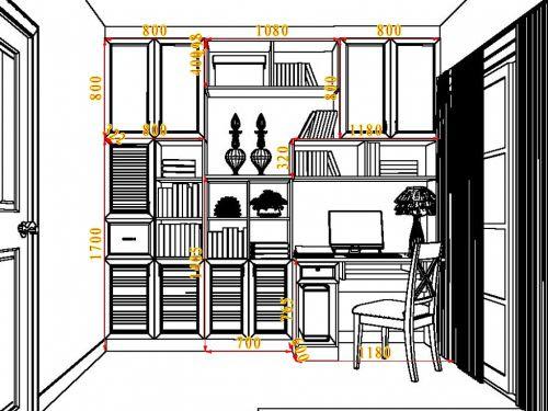 thiết kế phòng làm việc nhỏ cho phụ nữ