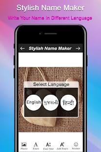 stylish name maker name art apps on google play