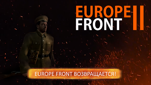 Europe Front II (BETA)  captures d'écran 1