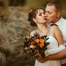 Wedding photographer Grigoriy Syrchin (Griy). Photo of 22.05.2017