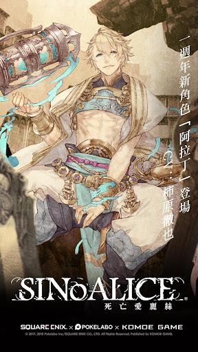 Screenshot for 死亡愛麗絲 in Hong Kong Play Store