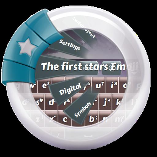 第一批恒星绘文字 個人化 LOGO-玩APPs