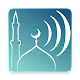 Kompilasi Adzan (mp3 offline) for PC-Windows 7,8,10 and Mac