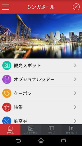 Travel Door -オフライン×現地発信型の海外旅行-