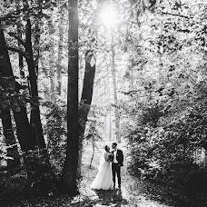 Wedding photographer Artem Dvoreckiy (Dvoretskiy). Photo of 16.04.2018