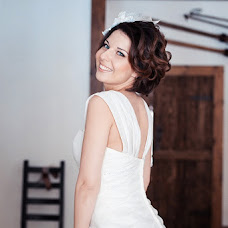 Wedding photographer Radiy Rinatovich (radiy). Photo of 27.05.2013