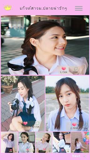 50170c74e Download Thai High School Lovely Cute Girls Google Play softwares ...