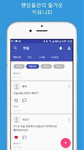 팬클 for 더유닛 (The Unit) - 여자멤버 팬덤 - náhled