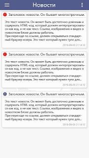 Globus Mobile screenshot 06
